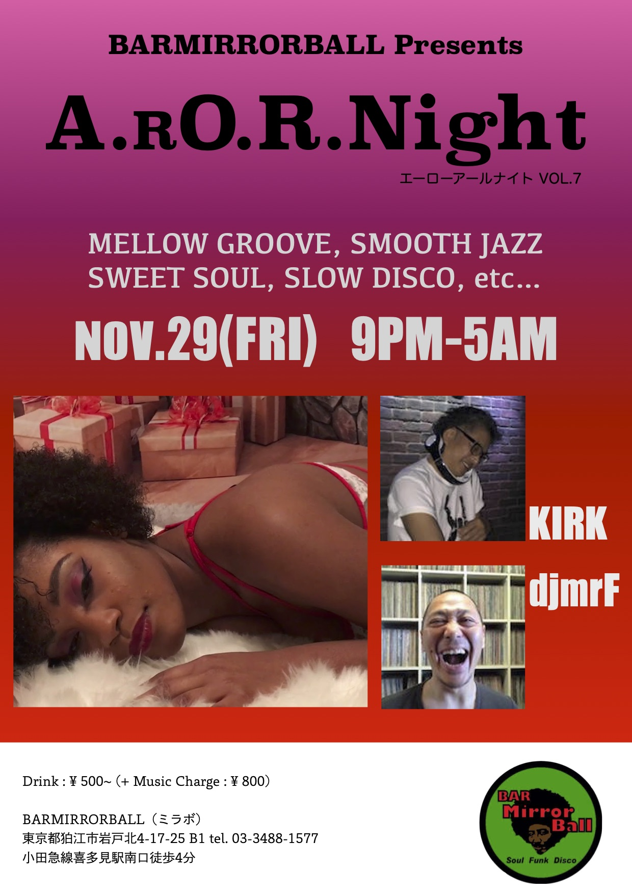 A.Ro.R.Night VOL.7 [2019/11/29]