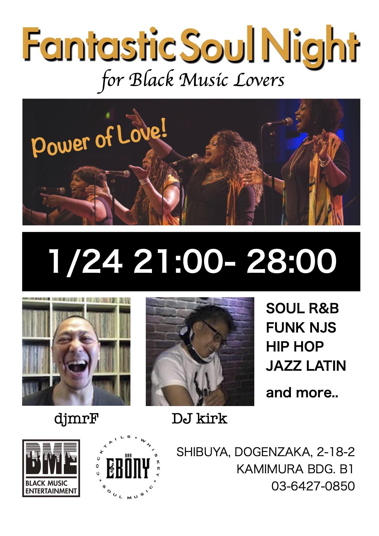 Fantastic Soul Night [2020/01/24]