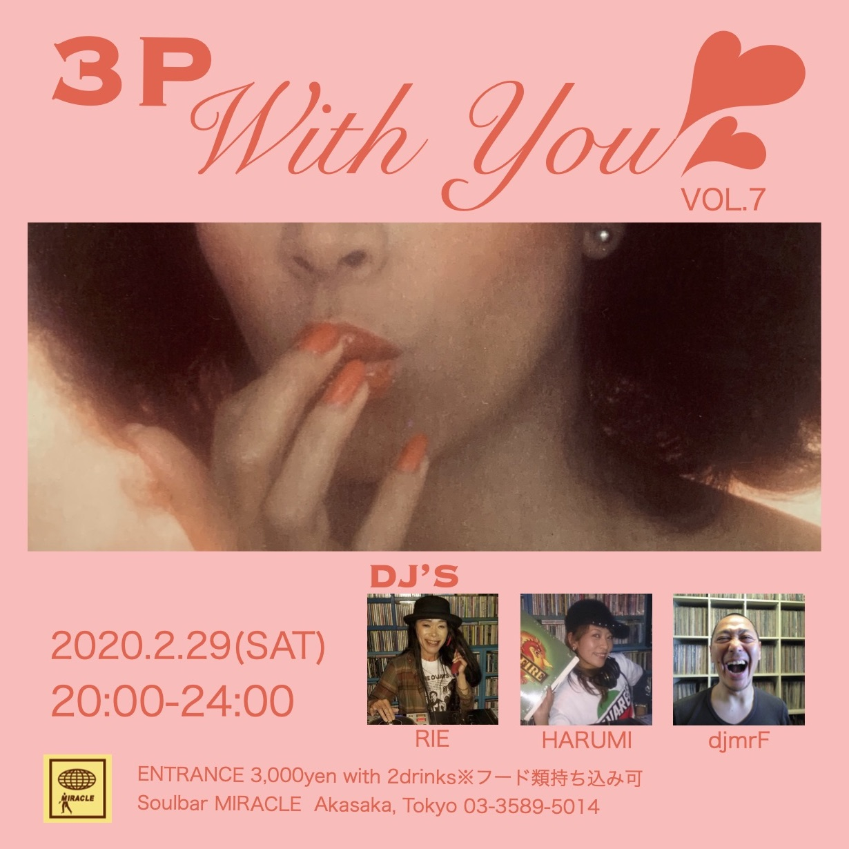 3P With You Vol.7 [2020/02/29]