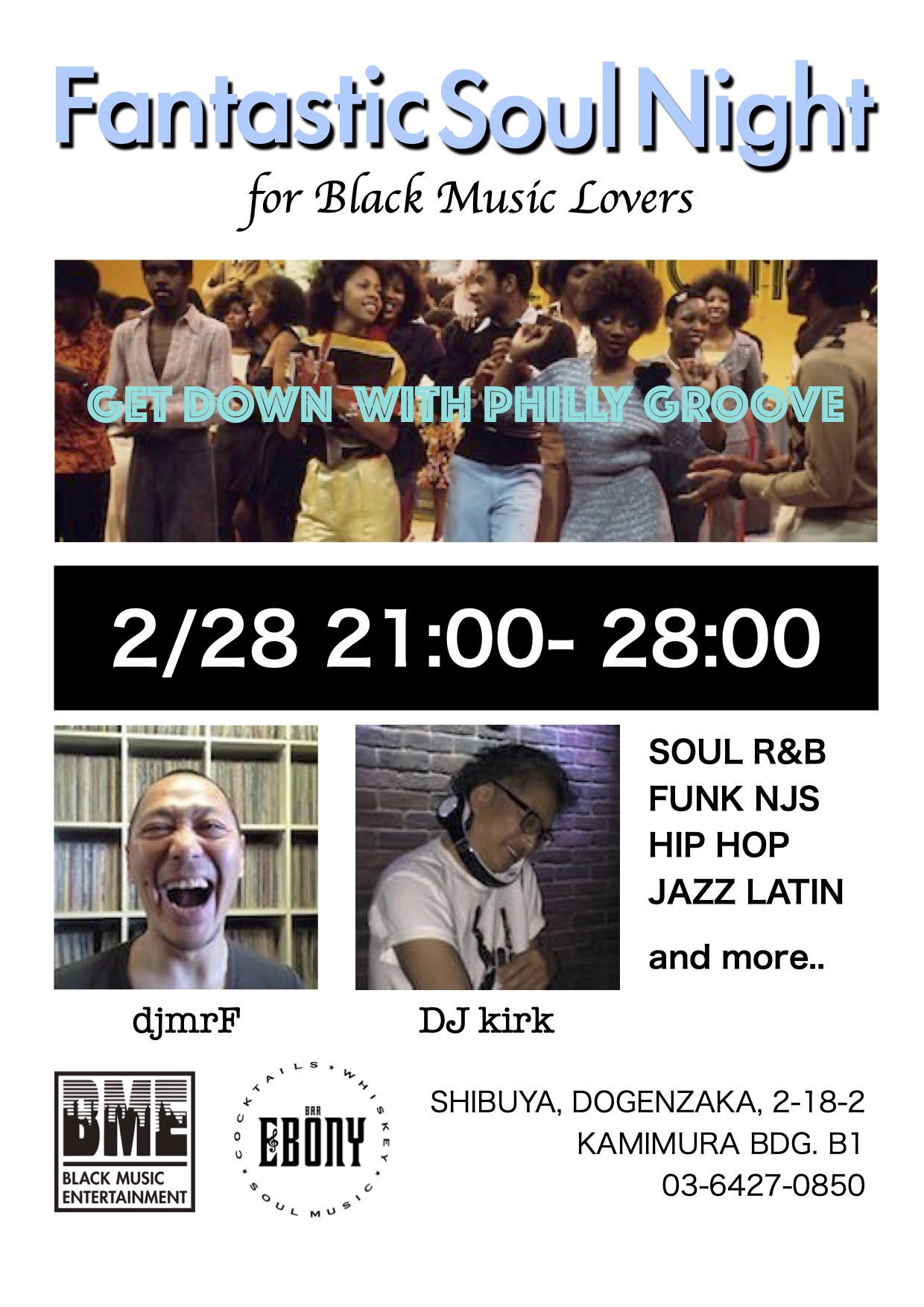 Fantastic Soul Night [2020/02/28]