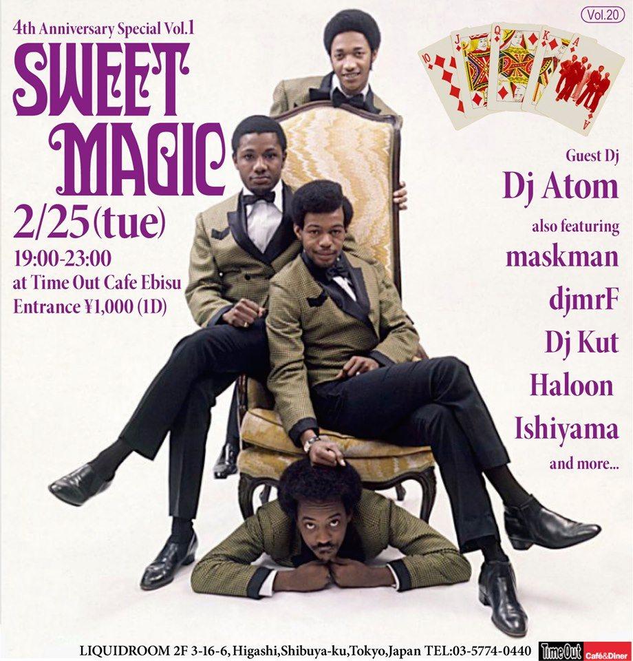 Sweet Magic Vol.20 [2020/02/25]