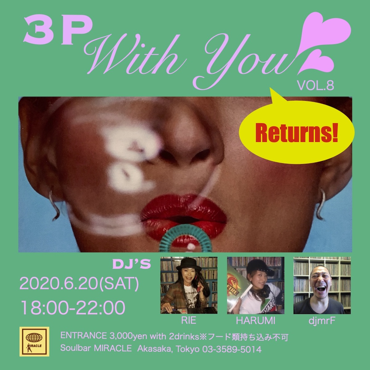 3P With You Vol.8 [2020/06/20]