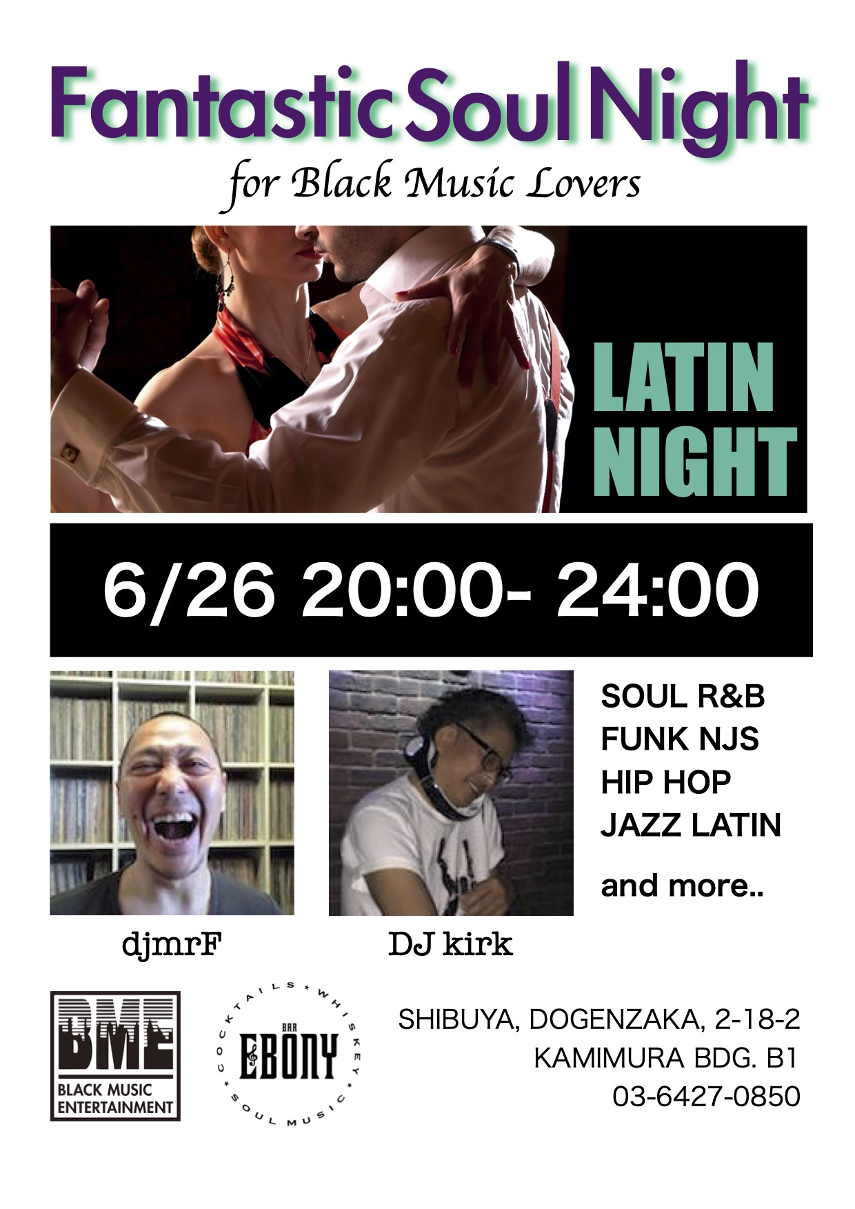 Fantastic Soul Night [2020/06/26]