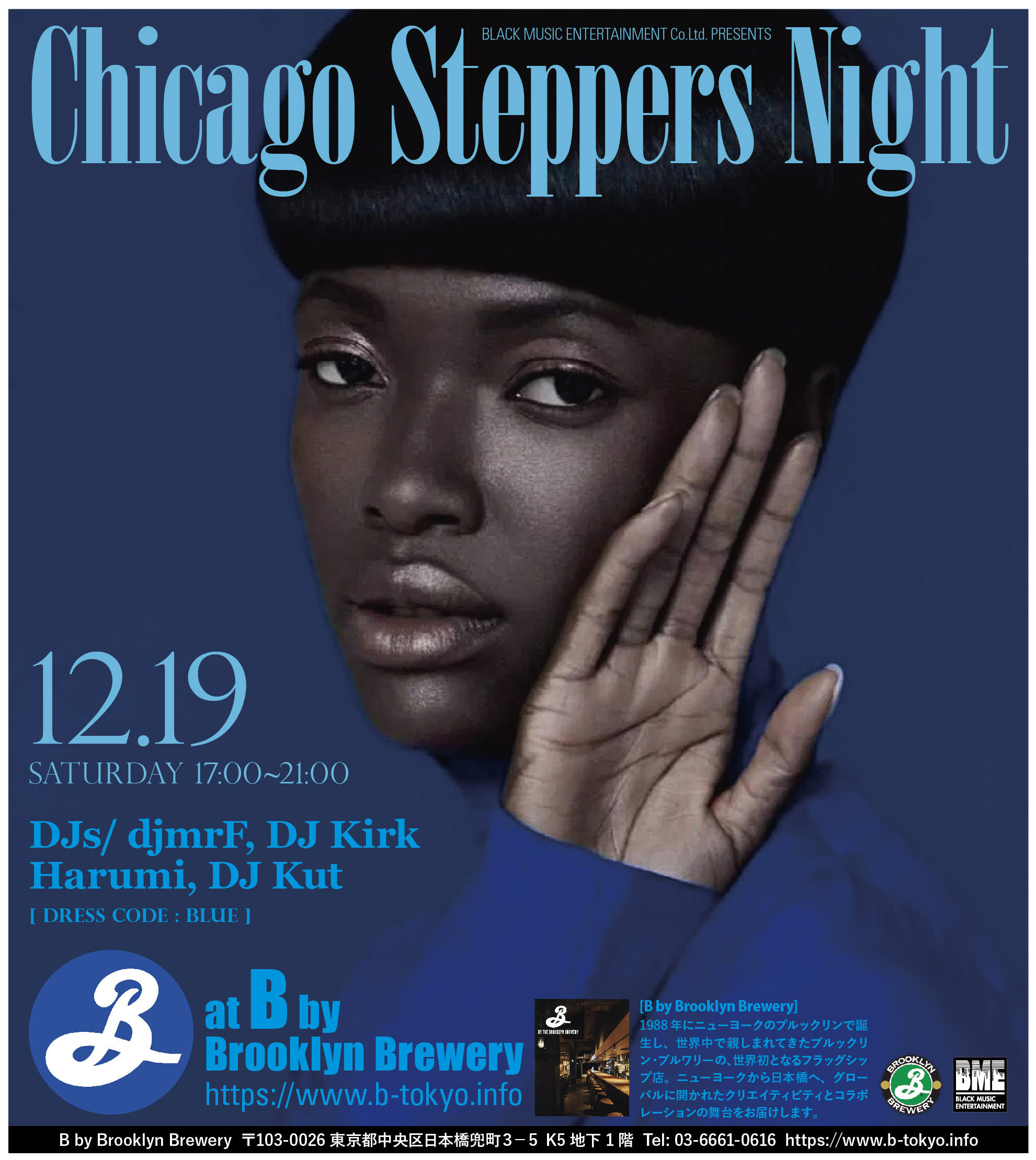 Chicago Steppers Night Vol.4 [2020/12/19]